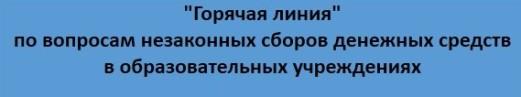 http://soido.ru/gor_l.html